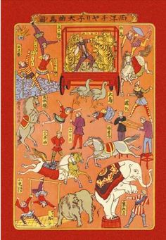 The Circus, Animals and Performers