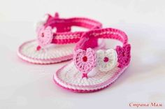 Crocheted shoes for baby free pattern