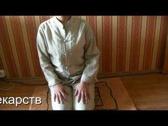 Здоровье. Боли в коленях убираем без лекарств - Кушнаренко Марзия - YouTube
