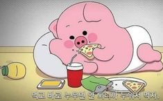 Vintage Cartoons, Korean Language, Funny Wallpapers, Emoticon, Reaction Pictures, Photo Illustration, Manga, Cute Cartoon, Cute Pictures