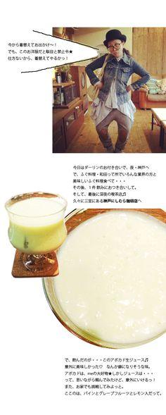 1月18日 http://ameblo.jp/maison-miyu