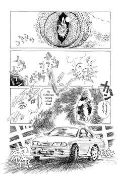 "Daisuke Igarashi | Excerpt from ""Soratobi Tamashii"" (2002)"