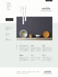 I'm intrigued by the subtle white spaces and breathable web design Design Web, Layout Design, Graphic Design Studio, Web Layout, Page Design, Book Design, Store Design, Print Design, Website Design Inspiration