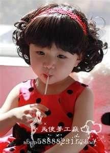 children Girl sort wavy Haircut bangs - for Bre