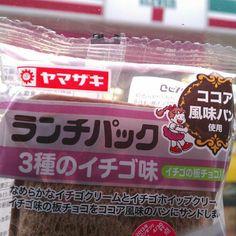 Photo by 1nobubu のぶぶ  今季3回目!3種のイチゴ味 #3315bu