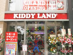Kiddy Land is a Tokyo institution. The main Harajuku shop is a noisy, heaving…