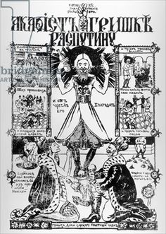 Satirical cartoon depicting scenes from the life of Rasputin (litho)