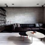 Décoration d'un salon avec des murs gris