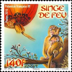 Stamp: Year of the Monkey (French Polynesia) (Lunar New Year) Yt:PF 1113,Mi:PF 1307