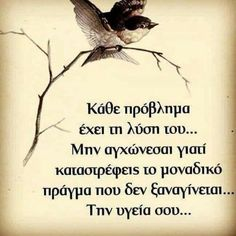 Greek Quotes, Picture Video, Health Tips, Psychology, Thats Not My, Clever, Life Quotes, Inspirational Quotes, Humor
