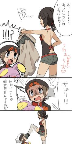 !? 1girl 3koma backless bare_shoulders black_hair blue_eyes blush brown_hair cloak comic grey_legwear higana_(pokemon) over-kneehighs pokemon pokemon_(game) pokemon_oras remotarou short_hair short_ponytail short_shorts shorts thigh-highs translation_request whismur yuuki_(pokemon) yuuki_(pokemon)_(remake)