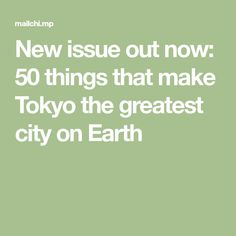New issue out now: 50 things that make Tokyo the greatest city on Earth Tokyo Things To Do, September Events, Earth, City, Cities, Mother Goddess, World, The World