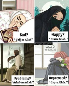 Quran Quotes Love, Muslim Love Quotes, Love In Islam, Best Islamic Quotes, Poetry Quotes In Urdu, Islamic Inspirational Quotes, Arabic Quotes, Classy Quotes, Romantic Love Quotes