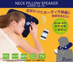 JAPAN EBAY BEST GADGETS 2013 STORE.BEST QUALITY.FAST DELIVERY.PERFECT GIFT.TOP SELLER.VERY USEFUL. @eBay! http://r.ebay.com/5bHZj5