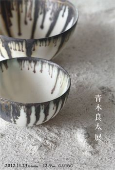 One colour dripped Ryota AOKI (Japan).