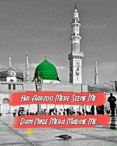 Islamic Images, Islamic Videos, Islamic Love Quotes, Islamic Pictures, Girly Pictures, Nature Pictures, Allah Calligraphy, Beautiful Photos Of Nature, Allah Love