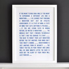 Personalised Sport Quotes Print by sarahandbendrix on Etsy, $23.00