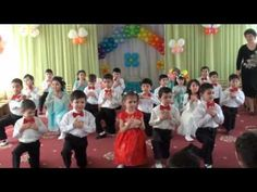 "Финал праздника ""8 марта"" (Видео Sirin) - YouTube"