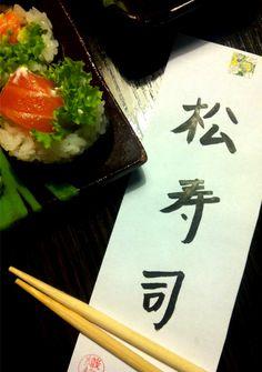 Matsu Sushi w języku Mistrzów Sushi