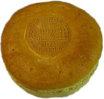 This Greek Orthodox Communion Bread is made with the Prosphoro seal and used by the church during liturgy.