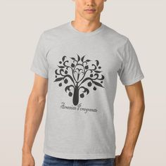 Armenian Pomegranate | Male
