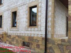 """Фрагмент стены под травертин с рельефами под резьбу и камень. Отделка стен и  полов декоративно-художественная творческого альянса """"Эффект-Профи"""". Отделка стен под камень, кирпич, дерево, металл... Фасады, интерьеры, заборы, ступени, полы,садовые дорожки, барбекю, камины, пруды... т. 8 (918) 45 48 996 г. Анапа. Работаем по ЮФО."""