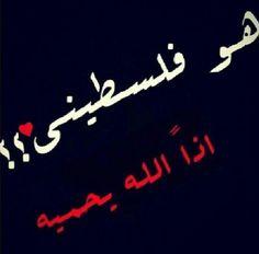اللهمَّ آمين :)