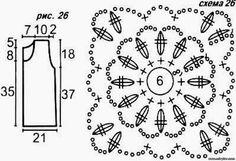 Crochê Gráficos: Blusa square de flores