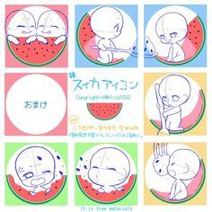 Drawing Base, Manga Drawing, Drawing Sketches, Amazing Drawings, Cute Drawings, Watermelon Drawing, Manga Poses, Poses References, Art Poses