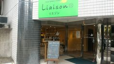 Japanese Halal bakery at Liaison (Mita, Minato-ku)