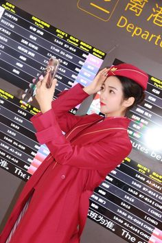 China Southern Airlines, Red Leather, Leather Jacket, Cabin Crew, Flight Attendant, Girls, Fashion, Studded Leather Jacket, Toddler Girls