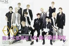 Ommggg these hotties :D #EXO