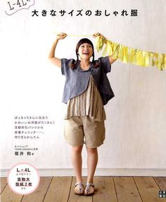 Oshare Cute Outfit for Chubby Girls - Japanese Craft Book