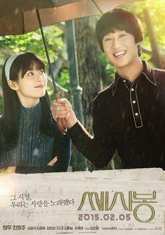 C'est si bon 쎄시봉(2015) Korean Movie Review: Music, love, loss, nostalgia, and a wedding cake http://www.kmovietalk.com/2015/02/cestsibon.html