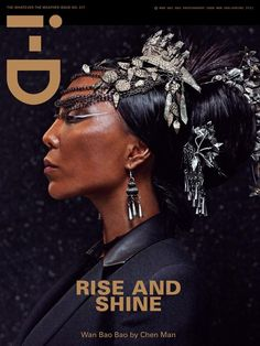 i-D Magazine Spring 2012 Eight Covers