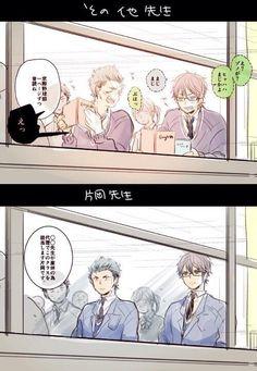 Baseball Anime, Miyuki Kazuya, Anime Angel, Cute Anime Boy, Kuroko No Basket, Geek Out, Haikyuu, Manga, Illustration