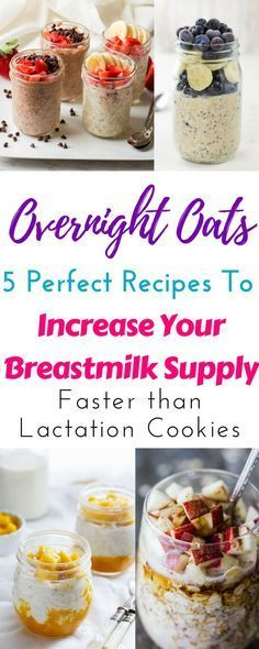 Healthy overnight oats lactation recipes to increase milk supply while breastfeeding fast. Oatmeal is a galactagogue that will increase breastmilk overnight. This easy recipe roundup makes a perfect breakfast for a busy mom to increase breast milk ea Lactation Recipes, Oatmeal Recipes, Lactation Foods, Easy Lactation Cookies, Lactation Boosting Foods, Lactation Smoothie, Boost Milk Supply, Foods Increase Milk Supply, Increasing Milk Supply