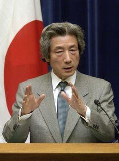 Vendredi 26 avril 2013 - Le 26 avril 2001, Junichiro Koizumi devient Premier ministre du Japon.