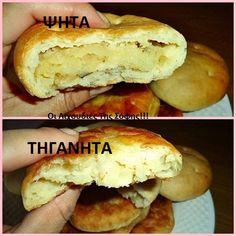 Cookie Dough Pie, Greek Cookies, Dough Recipe, Food Design, Hot Dog Buns, Bagel, Finger Foods, Brunch, Food And Drink