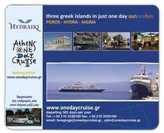 MYGRAFISTAS.GR Mouse Pad Greek Islands, Day, Greek Isles