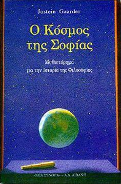 Το μυθιστόρημα Ο Κόσμος της Σοφίας είναι ένα παγκόσμιο μπεστ σέλερ καθώς έχει μεταφραστεί σε 45 γλώσσες και έχει πουλήσει πάνω από 20 εκατομμύρια αντίτυπα. Στο ταξίδι της μέσα στο χώρο και στο χρόνο η μικρή Σοφία συναντά τους διάσημους δασκάλους της Ελληνικής Αρχαιότητας, της Αναγέννησης και του Διαφωτισμού.1995☯