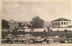 Postcard of Sultan Murat's tomb in Mazgit in Kosovo. From around 1920.