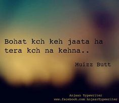 true bata dia karo Na. New Quotes, Urdu Quotes, Poetry Quotes, Urdu Poetry, Quotations, Love Quotes, Hindi Quotes In English, Hindi Words, Poetry Feelings