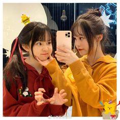 Korean Best Friends, Boy And Girl Best Friends, Just Girl Things, Korean Girl Photo, Cute Korean Girl, Asian Girl, Cute Kawaii Girl, Cute Girl Face, Bts Girl