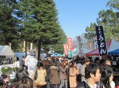 Japanese Street Food and Foodpia Land 2012 (フードピアランド2012) (Click through for article)