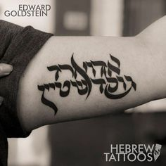 "ed335ef2b2ab7 Hebrew Tattoos on Instagram: ""Cassie wrote:"