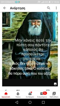 Pray Always, Orthodox Christianity, Christian Faith, Amsterdam, Quotes, Quotations, Qoutes, Manager Quotes
