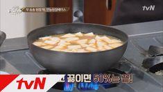 '무'로 만드는 '만능된장' 베이스 대공개! 집밥 백선생 6화