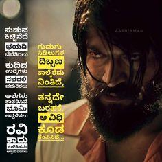 84 Best ಕನ್ನಡ (Kannada) images in 2019