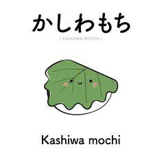 [357] かしわもち | kashiwa mochi | kashiwa mochi Kashiwa Mochi (かしわもち) is a traditional mochi filled with red bean paste wrapped with an oak leaf usually served on Children's Day.
